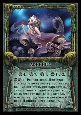 Donnitsa Card