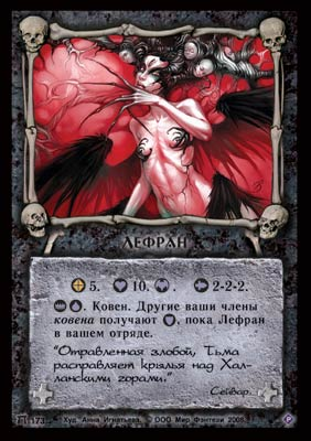 Lefran Card