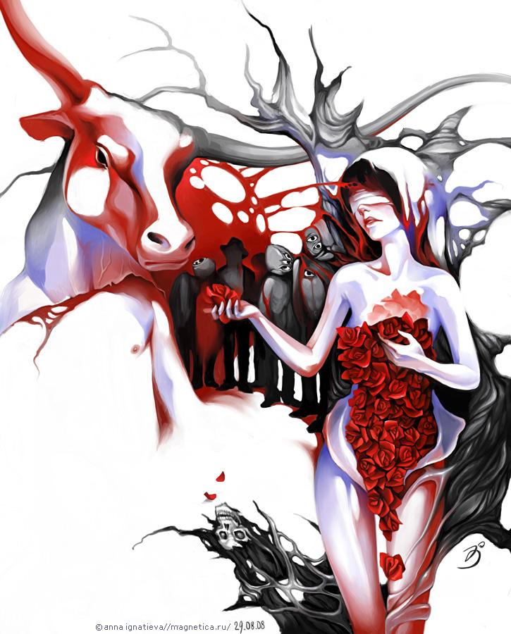 http://magnetica.ru/gallery/wp-content/uploads/Glass_Skin.jpg