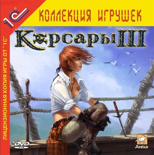 Corsairs III Cover