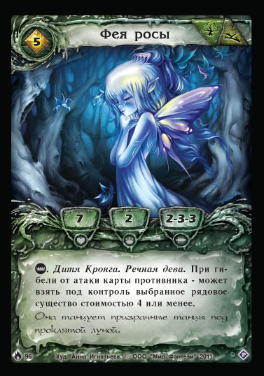 Dew Fairy Card