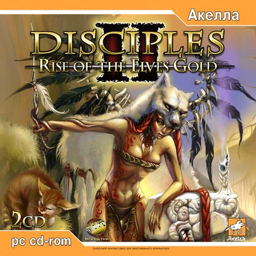 Disciples II: Rise of the Elves Gold (Russian Cover)